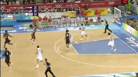 08年北京奥运会男篮决赛-美国vs西班牙 1