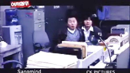 NRG[并肩同志(韩国电影《肩并肩》OST)(刘东根、李文植、赵美灵主演)(韩语)]