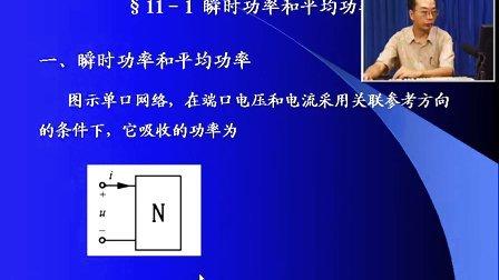 电路分析基础49