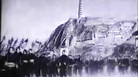 纪录片《还我延安》;〔陕甘宁边区1948年出品〕