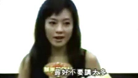 艳星李丽珍被曝淫乱丑闻