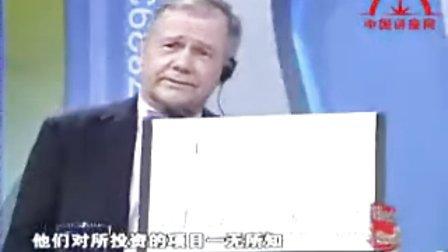 头脑风暴-20060607.郎咸平对话罗杰斯[五十分钟版]