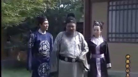电视剧【神探狄仁杰】全集【第二部】【第48集】