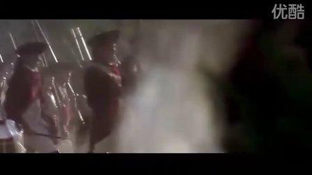 《爱国者》战争片段