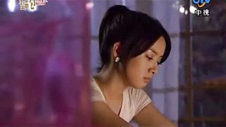 台湾偶像剧《我的爱情面包》10