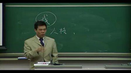 《中国的文化自信与体制自信》(1)