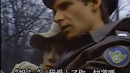 二战电影《汉诺瓦街》上集 中文字幕