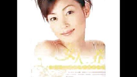 张磊:女性三养(3)