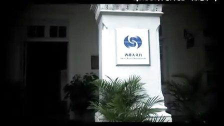 2008·6·7香港暴雨:经济损失5个亿