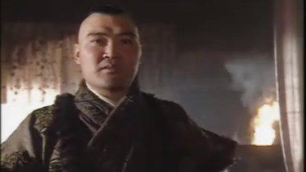 贺兰雪-第35集
