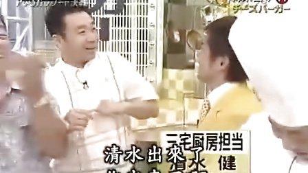 2005.11.11 起司漢堡 vs 熱狗麵包