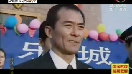 电视剧执行局长01全集