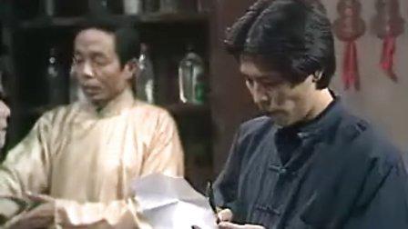 1981版鳄鱼潭 13