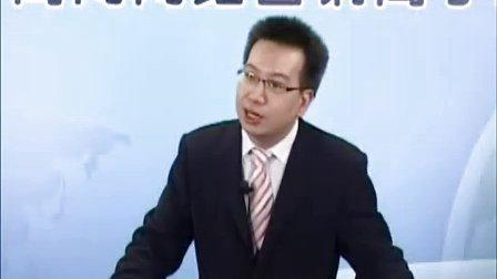 韦智勇:打造有强大营销力的企业网站(六)—入门篇