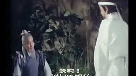 独臂拳战楚门九子
