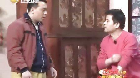 《就差钱》2月14日辽视春晚赵本山小品