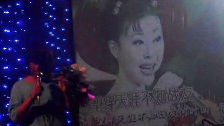 张彩凤二零三年中秋晚会演唱为了谁