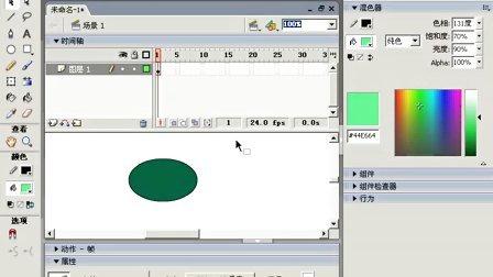 [爱闪教程](www.pzfang.com)Flash8视频24色彩构成及配色法[特辑]_M