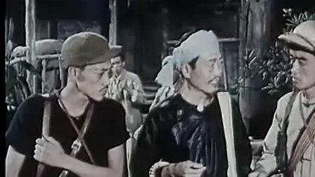 优秀剿匪故事影片《勐垅沙》,〔上部〕,〈八一厂1960年出品〉