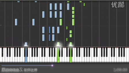 (Synthesia Piano) 世界左岸, 黑蔷薇组曲之二