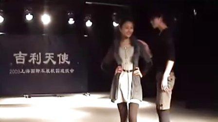 [汽车宝贝]2009上海车展-吉利车模职业培训全程实录