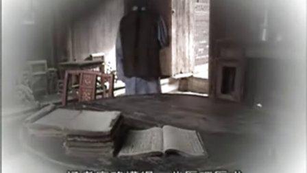 黄帝内经[第二部 医理篇]第8集:绝妙的辩证(下)(调理阴阳以平为期)