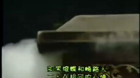 霹雳劫02