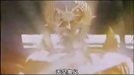 【魔法战队魔幻连者】【剧场版】【冥府一族的新娘】