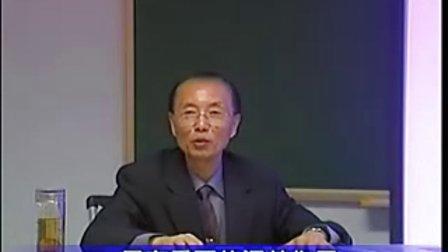 18《中医基础理论》五脏:脾的生理特性(二)、肝的生理功能(一)