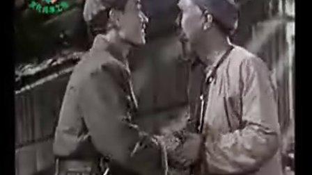 边寨烽火(1957)