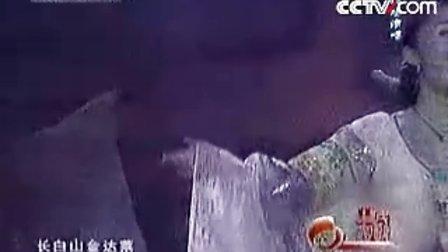 长白山 金达莱 卞英花 朝鲜