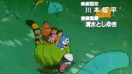 多啦A梦【日本经典动画片歌曲_tan8.com