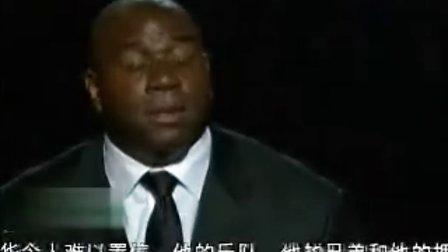 【龙龙放映室】杰克逊追悼会 篮球巨星科比和约翰逊致辞
