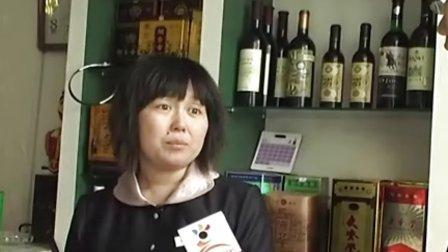 爱威海-美食探店_格调烤肉