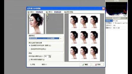 光影魔术手视频教学31.证件照片冲印排版
