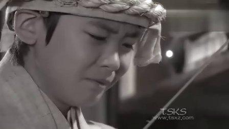 风之画员 第5集 韩剧2008主打韩剧韩语中字