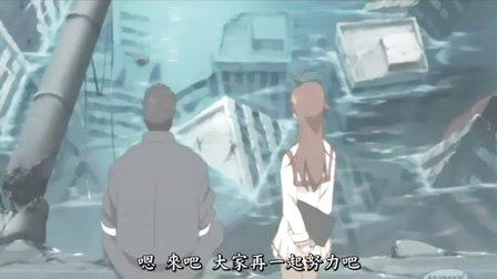 东京魔人学园剑风帖 第二季 10