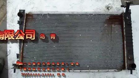 青岛电气焊外出现场焊接 焊铝件