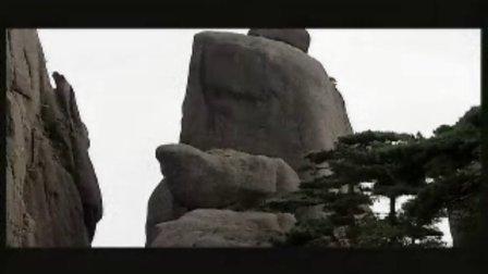 【中国风光】黄山