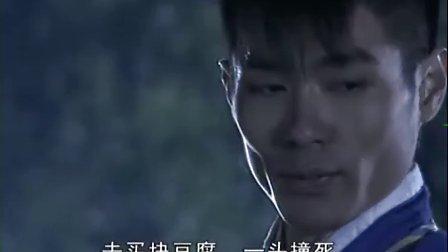 陆小凤之凤舞九天18