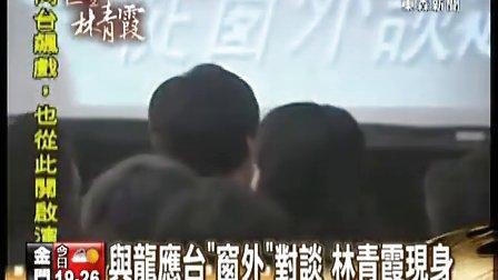 林青霞现身中山堂