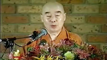 认识佛教-幸福美满的教育1