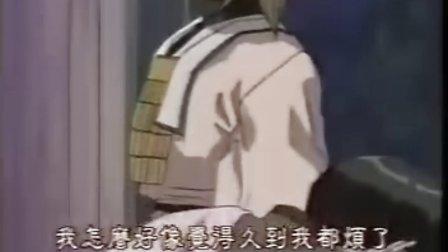 最游记(第一部)04
