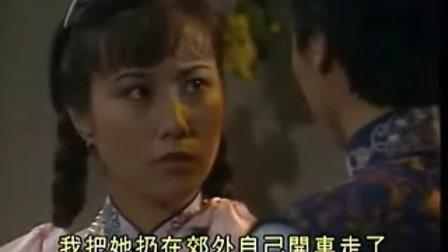 京华春梦第2集B