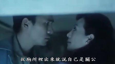 超时空要爱(香港经典动作片)