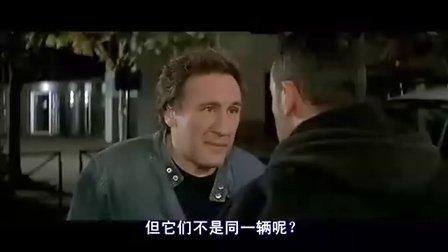 你丫闭嘴[东北话版]B
