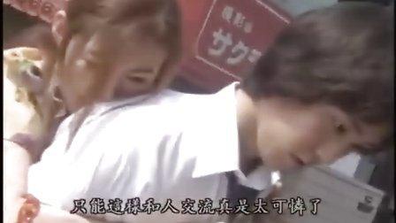 西瓜[日语中文字幕] 10(完)