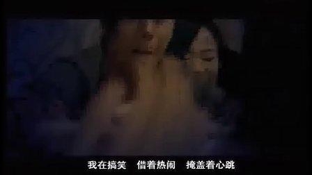 罗志祥《搞笑》MV
