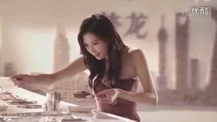 女神林志玲 2013巧克力冰品的廣告