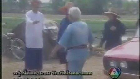 泰剧 Ruk Kerd Nai Talad Sod(87)